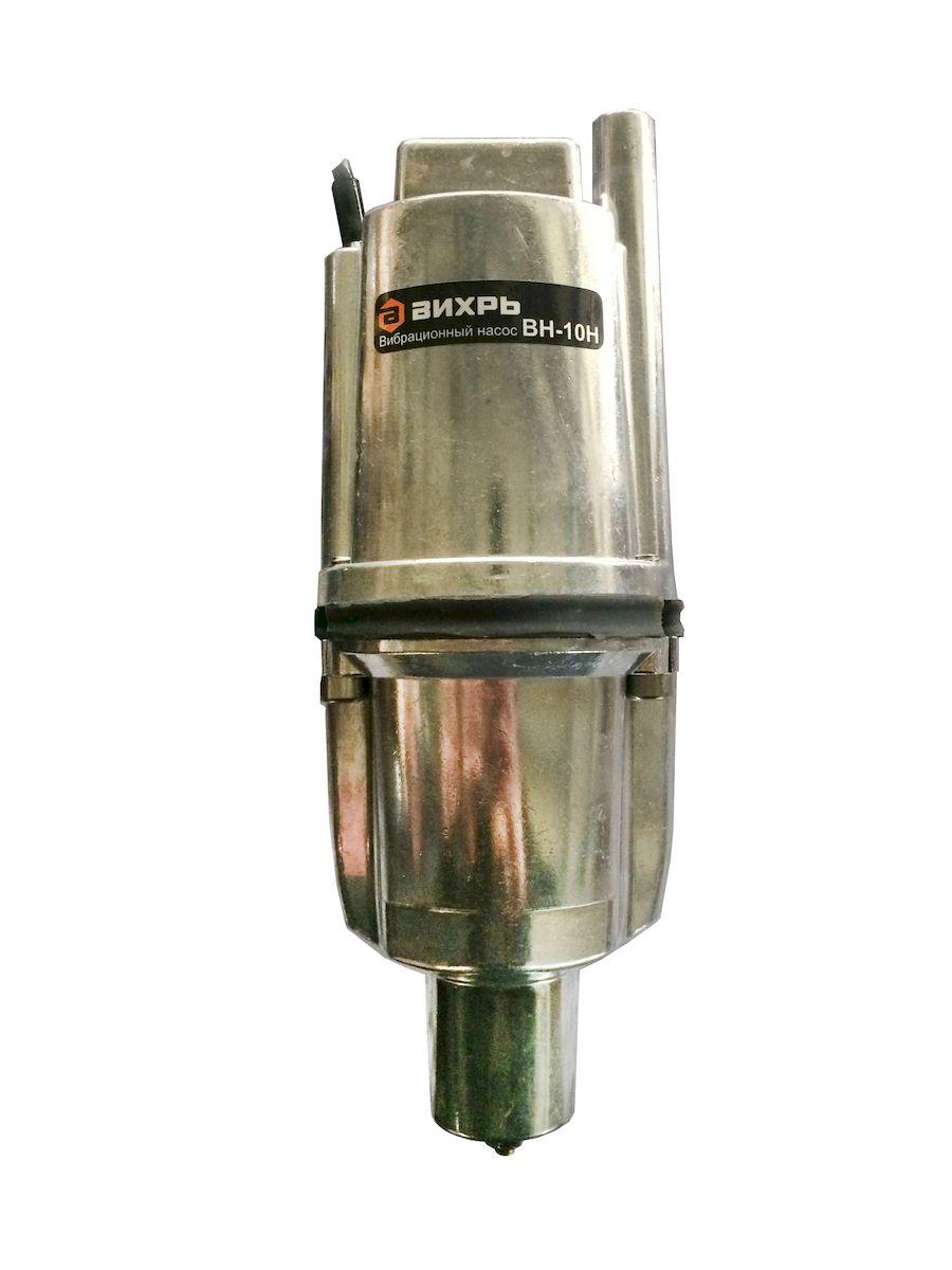 Вибрационный насос Вихрь ВН-10Н68/8/5Напряжение питания, В/Гц 220/50 Степень защиты - IPX8 Полезная мощность - 280 Вт Максимальная высота подъема воды - 72 м Максимальная производительность - 18 л/мин Максимальная температура воды - +35°С Диаметр насоса - 100 мм Наличие термозащиты - есть Длина кабеля - 10 м Диаметр выходного отверстия - 3/4 дюйма