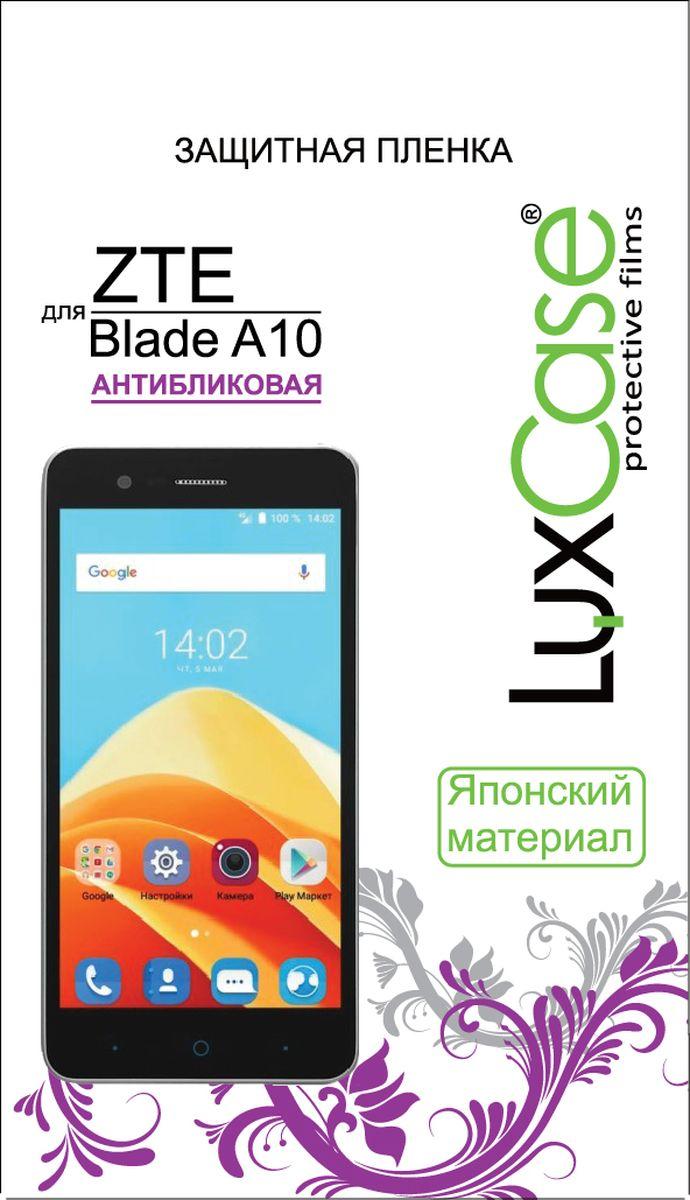 LuxCase защитная пленка для ZTE Blade A510, антибликовая51456Защитная пленка LuxCase для сохраняет экран смартфона гладким и предотвращает появление на нем царапин и потертостей. Структура пленки позволяет ей плотно удерживаться без помощи клеевых составов и выравнивать поверхность при небольших механических воздействиях. Пленка практически незаметна на экране смартфона и сохраняет все характеристики цветопередачи и чувствительности сенсора.
