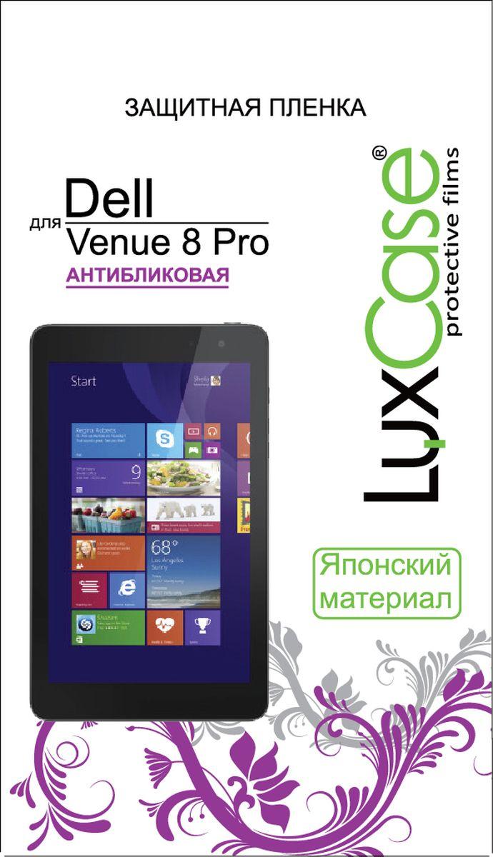 LuxCase защитная пленка для Dell Venue 8 Pro, антибликовая52907Защитное стекло Luxcase обеспечивает надежную защиту сенсорного экрана смартфона от большинства механических повреждений и сохраняет первоначальный вид устройства, его цветопередачу и управляемость. В случае падения стекло амортизирует удар, позволяя сохранить экран целым и избежать дорогостоящего ремонта. Стекло обладает особой структурой, которая держится на экране без клея и сохраняет его чистым после удаления.