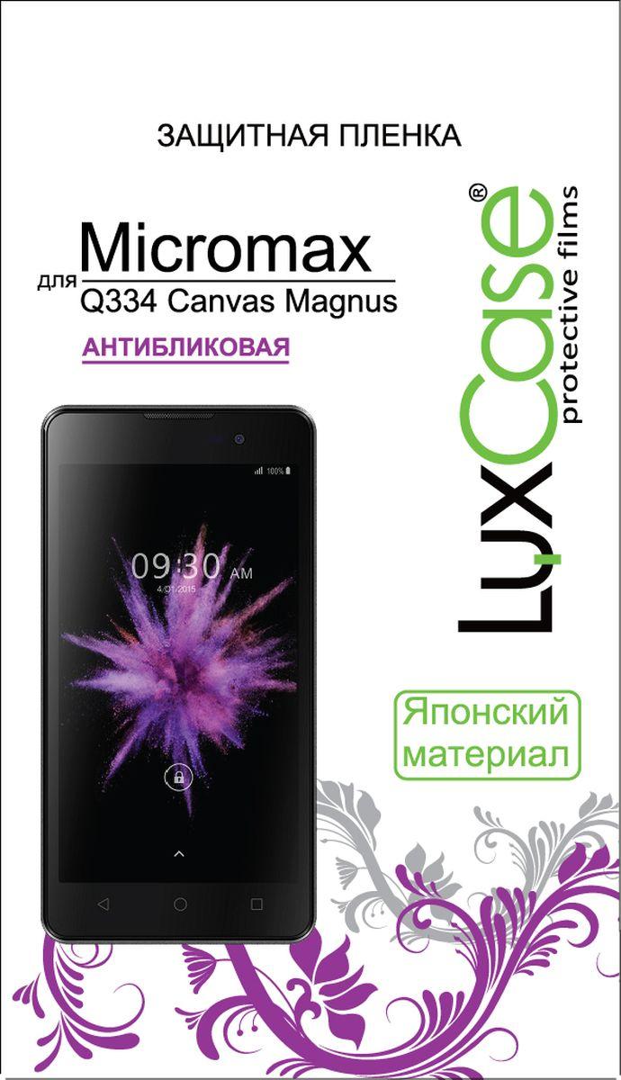 LuxCase защитная пленка для Micromax Q334 Canvas Magnus, антибликовая53647Защитная пленка LuxCase для сохраняет экран смартфона гладким и предотвращает появление на нем царапин и потертостей. Структура пленки позволяет ей плотно удерживаться без помощи клеевых составов и выравнивать поверхность при небольших механических воздействиях. Пленка практически незаметна на экране смартфона и сохраняет все характеристики цветопередачи и чувствительности сенсора.
