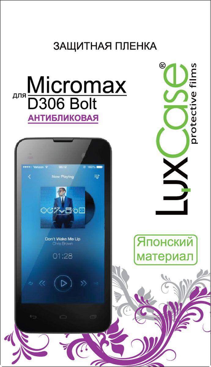 LuxCase защитная пленка для Micromax D306 Bolt, антибликовая53649Защитная пленка LuxCase для сохраняет экран смартфона гладким и предотвращает появление на нем царапин и потертостей. Структура пленки позволяет ей плотно удерживаться без помощи клеевых составов и выравнивать поверхность при небольших механических воздействиях. Пленка практически незаметна на экране смартфона и сохраняет все характеристики цветопередачи и чувствительности сенсора.