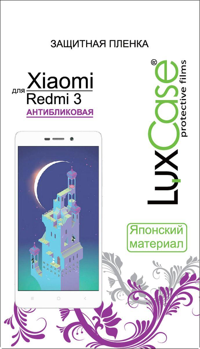 LuxCase защитная пленка для Xiaomi Redmi 3, антибликовая54822Защитная пленка LuxCase для сохраняет экран смартфона гладким и предотвращает появление на нем царапин и потертостей. Структура пленки позволяет ей плотно удерживаться без помощи клеевых составов и выравнивать поверхность при небольших механических воздействиях. Пленка практически незаметна на экране смартфона и сохраняет все характеристики цветопередачи и чувствительности сенсора.