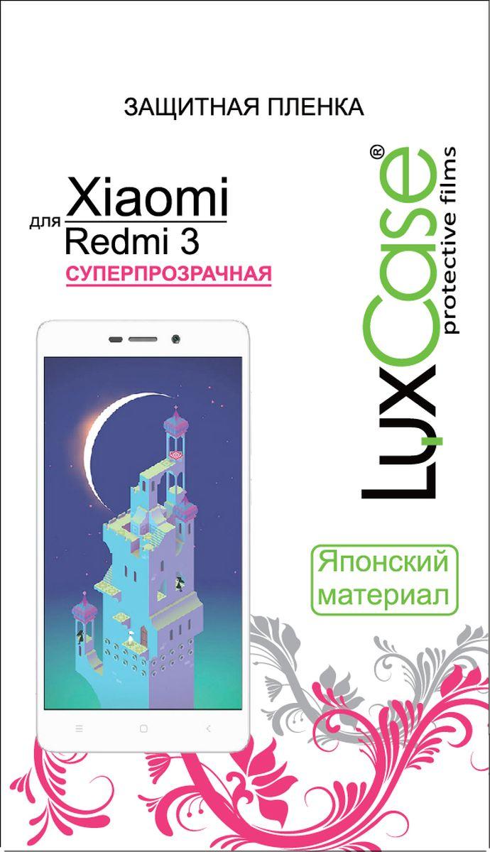LuxCase защитная пленка для Xiaomi Redmi 3, суперпрозрачная54824Защитная пленка LuxCase для сохраняет экран смартфона гладким и предотвращает появление на нем царапин и потертостей. Структура пленки позволяет ей плотно удерживаться без помощи клеевых составов и выравнивать поверхность при небольших механических воздействиях. Пленка практически незаметна на экране смартфона и сохраняет все характеристики цветопередачи и чувствительности сенсора.