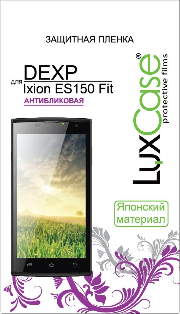 LuxCase защитная пленка для DEXP Ixion ES150 Fit, антибликовая55340Защитное стекло Luxcase обеспечивает надежную защиту сенсорного экрана смартфона от большинства механических повреждений и сохраняет первоначальный вид устройства, его цветопередачу и управляемость. В случае падения стекло амортизирует удар, позволяя сохранить экран целым и избежать дорогостоящего ремонта. Стекло обладает особой структурой, которая держится на экране без клея и сохраняет его чистым после удаления.