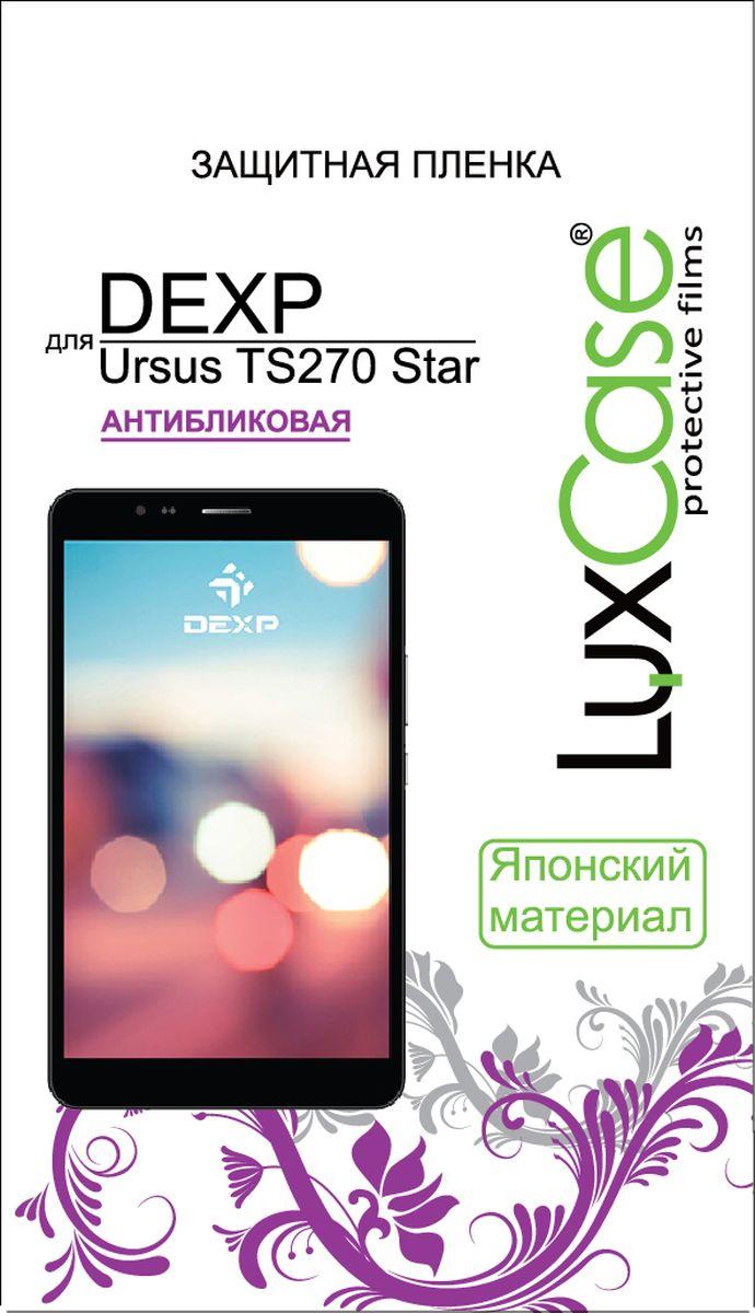 LuxCase защитная пленка для DEXP Ursus TS270 Star, антибликовая55341Защитная пленка LuxCase для сохраняет экран смартфона гладким и предотвращает появление на нем царапин и потертостей. Структура пленки позволяет ей плотно удерживаться без помощи клеевых составов и выравнивать поверхность при небольших механических воздействиях. Пленка практически незаметна на экране смартфона и сохраняет все характеристики цветопередачи и чувствительности сенсора.