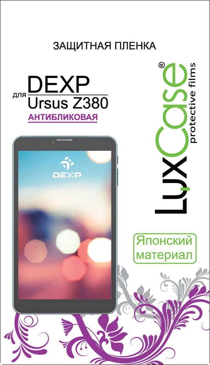 LuxCase защитная пленка для DEXP Ursus Z380, антибликовая55342Защитная пленка LuxCase для сохраняет экран смартфона гладким и предотвращает появление на нем царапин и потертостей. Структура пленки позволяет ей плотно удерживаться без помощи клеевых составов и выравнивать поверхность при небольших механических воздействиях. Пленка практически незаметна на экране смартфона и сохраняет все характеристики цветопередачи и чувствительности сенсора.