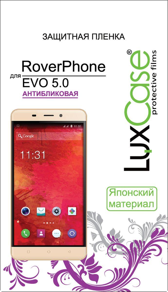 LuxCase защитная пленка для RoverPhone EVO 5.0, антибликовая55451Защитная пленка LuxCase для сохраняет экран смартфона гладким и предотвращает появление на нем царапин и потертостей. Структура пленки позволяет ей плотно удерживаться без помощи клеевых составов и выравнивать поверхность при небольших механических воздействиях. Пленка практически незаметна на экране смартфона и сохраняет все характеристики цветопередачи и чувствительности сенсора.