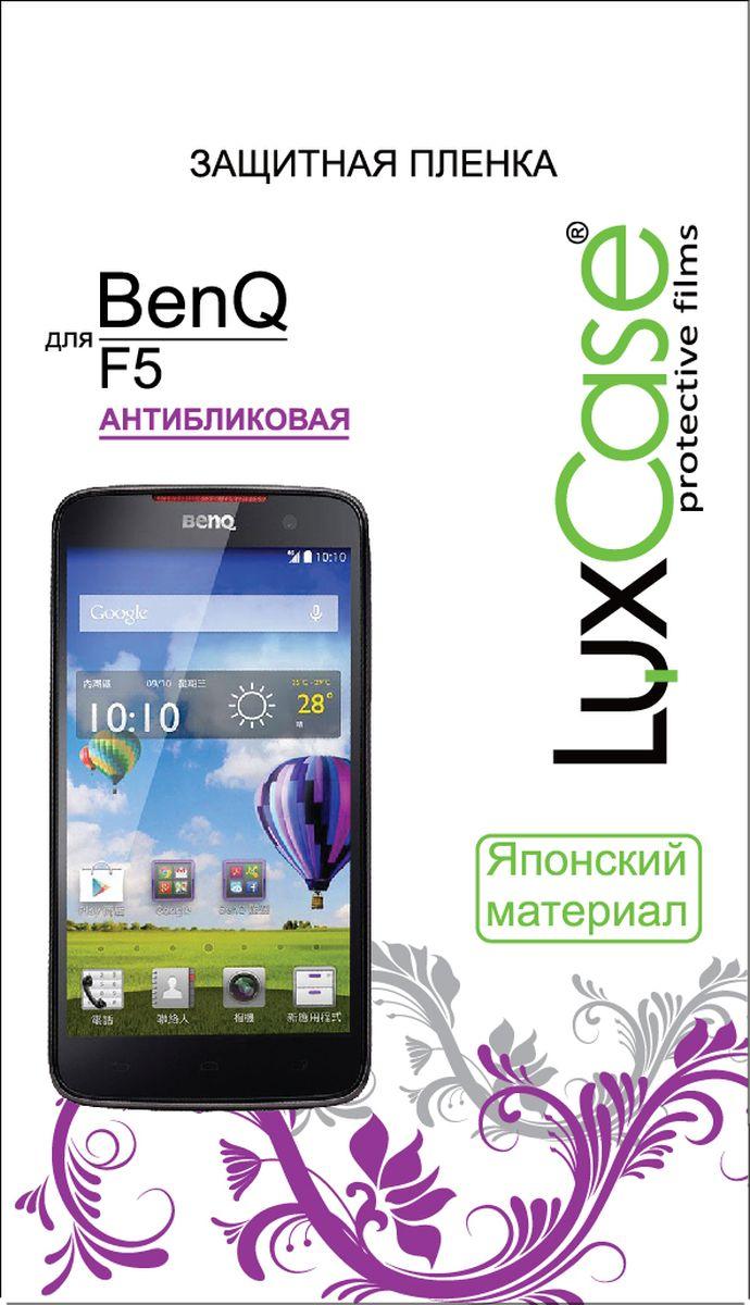 LuxCase защитная пленка для BenQ F5, антибликовая55458Защитное стекло Luxcase обеспечивает надежную защиту сенсорного экрана смартфона от большинства механических повреждений и сохраняет первоначальный вид устройства, его цветопередачу и управляемость. В случае падения стекло амортизирует удар, позволяя сохранить экран целым и избежать дорогостоящего ремонта. Стекло обладает особой структурой, которая держится на экране без клея и сохраняет его чистым после удаления.