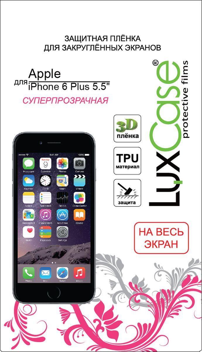 LuxCase защитная пленка для Apple iPhone 6 Plus/6 sPlus 5.5, суперпрозрачная88003Защитное стекло Luxcase обеспечивает надежную защиту сенсорного экрана смартфона от большинства механических повреждений и сохраняет первоначальный вид устройства, его цветопередачу и управляемость. В случае падения стекло амортизирует удар, позволяя сохранить экран целым и избежать дорогостоящего ремонта. Стекло обладает особой структурой, которая держится на экране без клея и сохраняет его чистым после удаления.