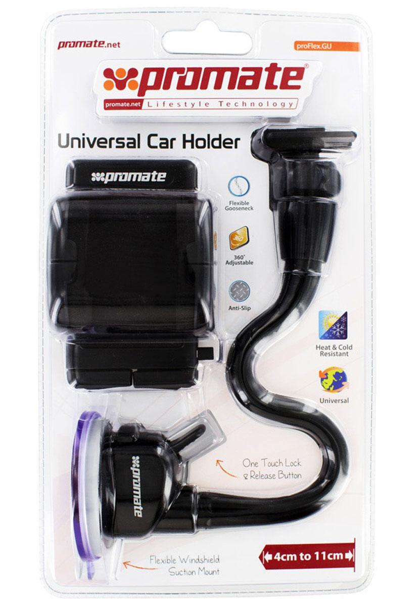 Promate ProFlex.GU универсальный автомобильный держатель для смартфонов и GPS-устройств