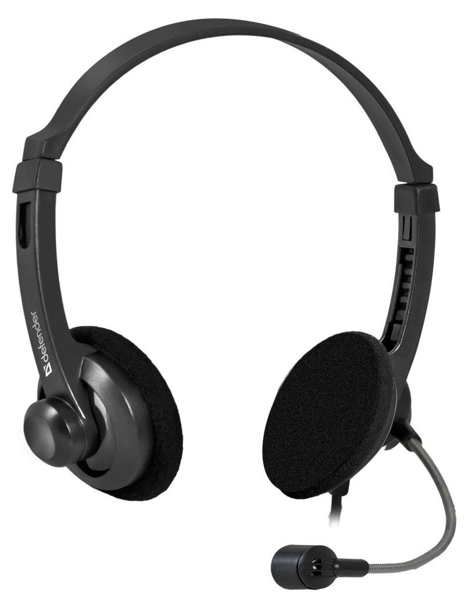 Defender Aura 104, Black компьютерная гарнитура63104Гарнитура Defender Aura 104 предназначена для устройств нового поколения, использующих комбинированный четырехпиновый разъем для наушников и микрофона. На кабеле гарнитуры удобно расположен регулятор громкости. Благодаря хорошей звукоизоляции и комфортным амбюшурам слушайте любимую музыку и аудиокниги в дороге - ничто не будет вам мешать! Частотный диапазон микрофона: 20 Гц - 16 кГц Сопротивление микрофона: 2,2 кОма Чувствительность микрофона: 54 дБ