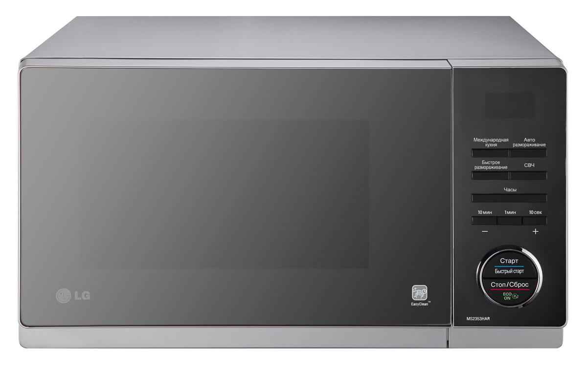 LG MS2353HAR СВЧ-печьMS2353HARМикроволновая печь LG MS2353HAR. Специальное легкоочищаемое покрытие LG EasyClean устойчиво к механическим повреждениям и впитыванию жира, благодаря чему частички пищи не прилипают к стенкам печи и легко очищаются. Компания LG предоставляет 10 лет гарантии на покрытие EasyClean. Благодаря технологии i-Wave, микроволны в печи распространяются равномерно, обеспечивая глубокое проникновение тепла как по центру, так и по краям блюд. Особая конструкция внутренней стенки помогает волнам распространяться по всему объему камеры, что обеспечивает более равномерное приготовление. 32 уникальные программы, позволяющие без усилий приготовить блюда по традиционным рецептам французской, итальянской, восточной и русской кухни. Достаточно лишь заложить необходимые продукты в камеру и выбрать подходящее меню, а печь сама установит оптимальный режим приготовления блюда. По окончании работы нажмите специальную кнопку ECO ON, чтобы перевести печь в...