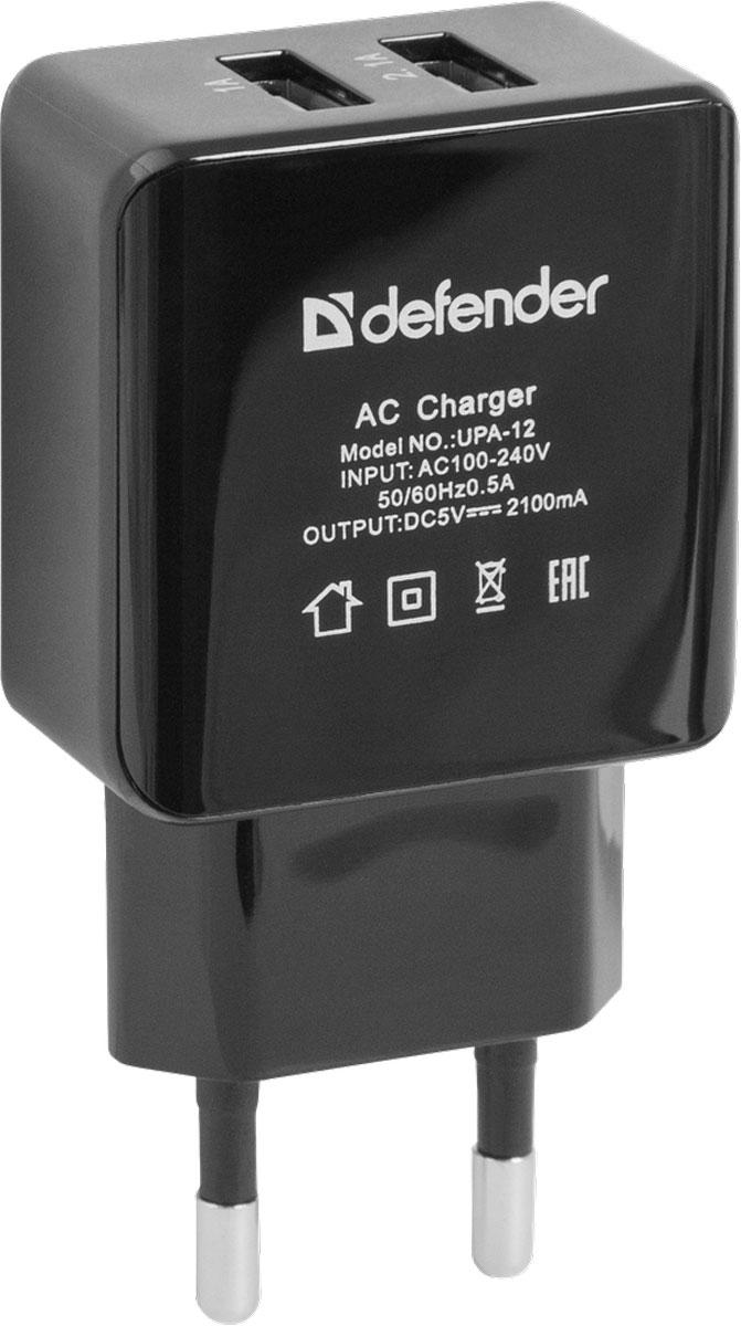 Defender UPA-12 сетевое зарядное устройство83531Defender UPA-12 - компактный сетевой адаптер питания через USB, небольшие размеры которого делают это устройство незаменимым в путешествиях. Его можно подключить к большинству розеток, а также приятным дополнением служит защита от перегрузки и короткого замыкания, которая помогает обезопасить заряжаемое устройство в случае возникновения каких-либо проблем в сети. Defender UPA-12 с двумя USB-портами незаменим для зарядки большинства устройств. Выходные параметры адаптера достаточны для питания различных типов портативной электроники планшетные компьютеры, мобильные телефоны, смартфоны, навигаторы, регистраторы, радар-детекторы, MP3, PMP, PDA, цифровые фотокамеры.