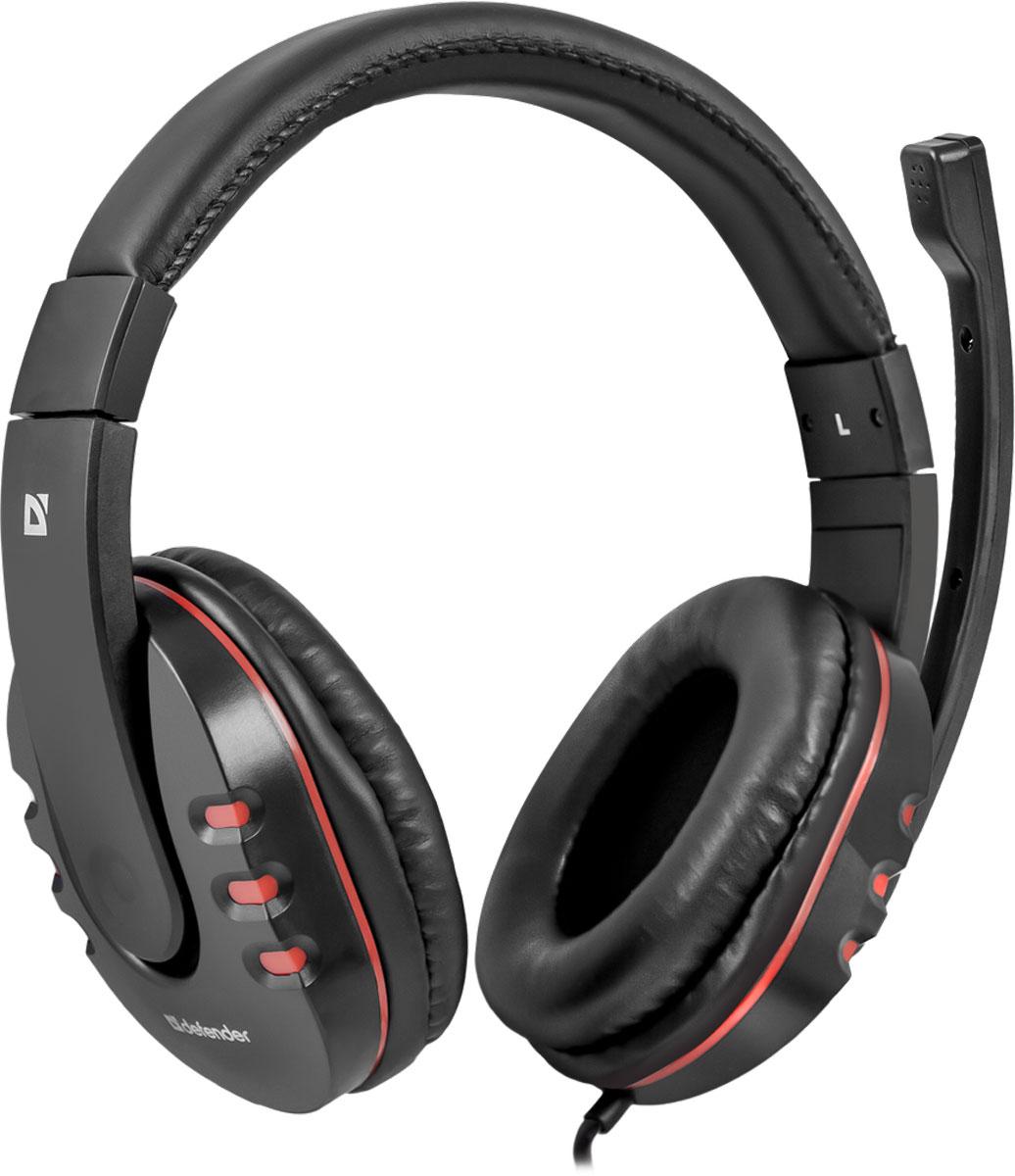 Defender Warhead G-160, Black игровая гарнитура64113Игровая гарнитура Defender Warhead G-160 предназначена для компьютеров нового поколения, использующих комбинированный четырехпиновый разъем для наушников и микрофона. На кабеле гарнитуры удобно расположен регулятор громкости. Благодаря надежной звукоизоляции и комфортным амбюшурам вы сможете играть или слушать музыку с комфортом - ничто не будет вам мешать! Частотный диапазон микрофона: 20 Гц - 16 кГц Сопротивление микрофона: 2,2 кОм Чувствительность микрофона: 54 дБ