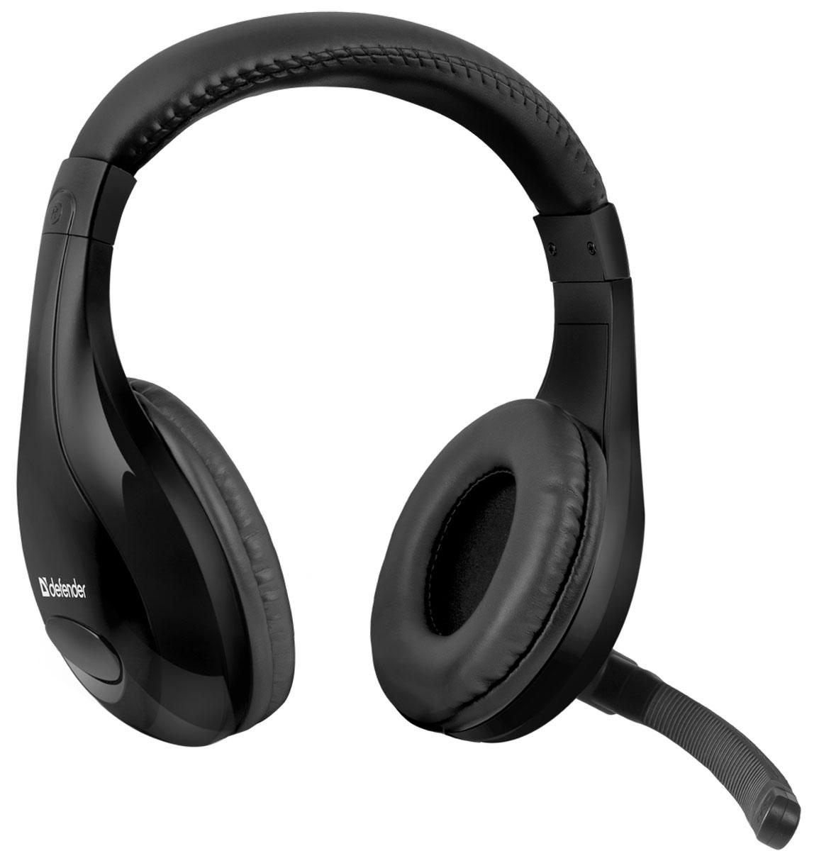 Defender Warhead G-170, Black игровая гарнитура64114Игровая гарнитура Defender Warhead G-170 предназначена для компьютеров нового поколения, использующих комбинированный четырехпиновый разъем для наушников и микрофона. Благодаря надежной звукоизоляции и комфортным амбюшурам вы сможете играть или слушать музыку с комфортом - ничто не будет вам мешать! Частотный диапазон микрофона: 20 Гц - 16 кГц Сопротивление микрофона: 2,2 кОма Чувствительность микрофона: 54 дБ