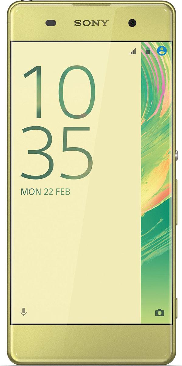 Sony Xperia XA, Lime Gold7311271556657Смартфон - та вещь, которую вы всегда берете с собой. Поэтому Xperia XA спроектирован так, чтобы гармонично вписаться в вашу жизнь. Его дисплей занимает всю переднюю панель, края закруглены, а размер как раз такой, чтобы комфортно лежать в руке. Дисплей Xperia XA занимает всю ширину передней панели и его рамка почти не видна. Таким образом, мы увеличили размер дисплея, не увеличивая сам смартфон. Камера Xperia XA всегда готова к съемке - достаточно лишь нажать кнопку быстрого запуска. Впредь вы никогда не упустите даже самых быстротечных моментов. Снимайте только яркие, четкие фотографии. Xperia XA оснащен гибридным автофокусом, наводящим резкость менее чем за секунду. Вы также можете вручную сфокусировать изображение в любой точке, даже в углах: просто коснитесь дисплея в нужном месте. Хотите сделать селфи на вечеринке или запечатлеть ночной городской пейзаж? В Xperia XA используются высокочувствительные матрицы, поэтому вы...