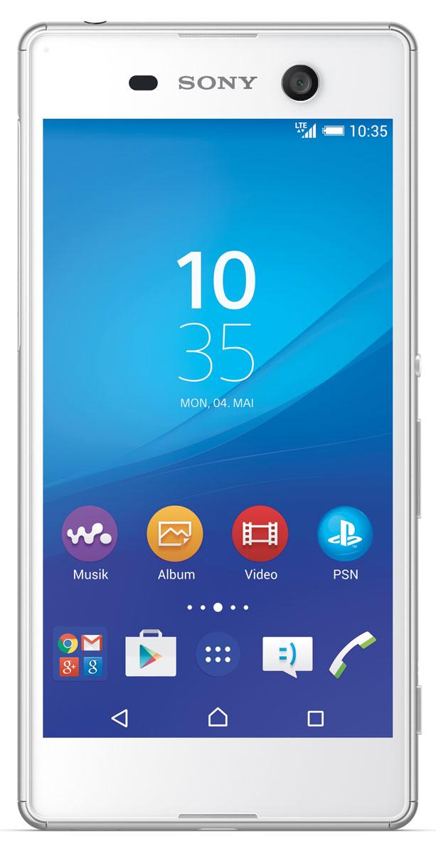 Sony Xperia M5, WhiteE5603WhiteSony Xperia M5 - идеальной сбалансированный водонепроницаемый смартфон, созданный на базе новейших разработок Sony. Снимайте только отличные фото в нужный момент. А гибридная автофокусировка, срабатывающая за 0,25 секунды, камера на 21,5 МП и масштабирование повышенной четкости обеспечат профессиональное качество ваших снимков. Данная модель оснащена камерой с разрешением 21,5 Мпикс со светочувствительностью ISO 3200. Таким образом вам гарантированы чистые четкие снимки каждый раз, когда вы нажимаете на кнопку. Смартфон может также производить съемку четких, ярких и насыщенных видео в разрешении 4K (3840x2160). Не можете подобраться к объекту фотосъемки достаточно близко? Не беда: технология Clear Image позволяет в 5 раз увеличить масштаб, не теряя в качестве изображения. Что нужно для отличного селфи? Лишь вы и качественная фронтальная камера на вашем устройстве. Фронтальная камера Xperia M5 оснащена матрицей с разрешением 13 Мпикс,...