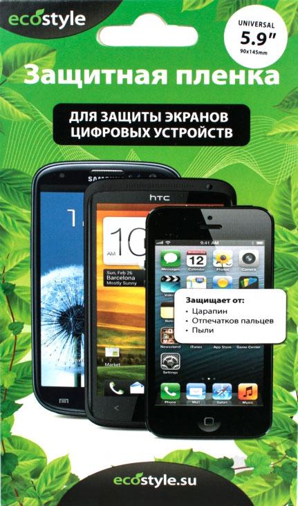 """Ecostyle ES-0002 �������� ������ ��� ��������� 5.9"""", ���������� (145�90)"""