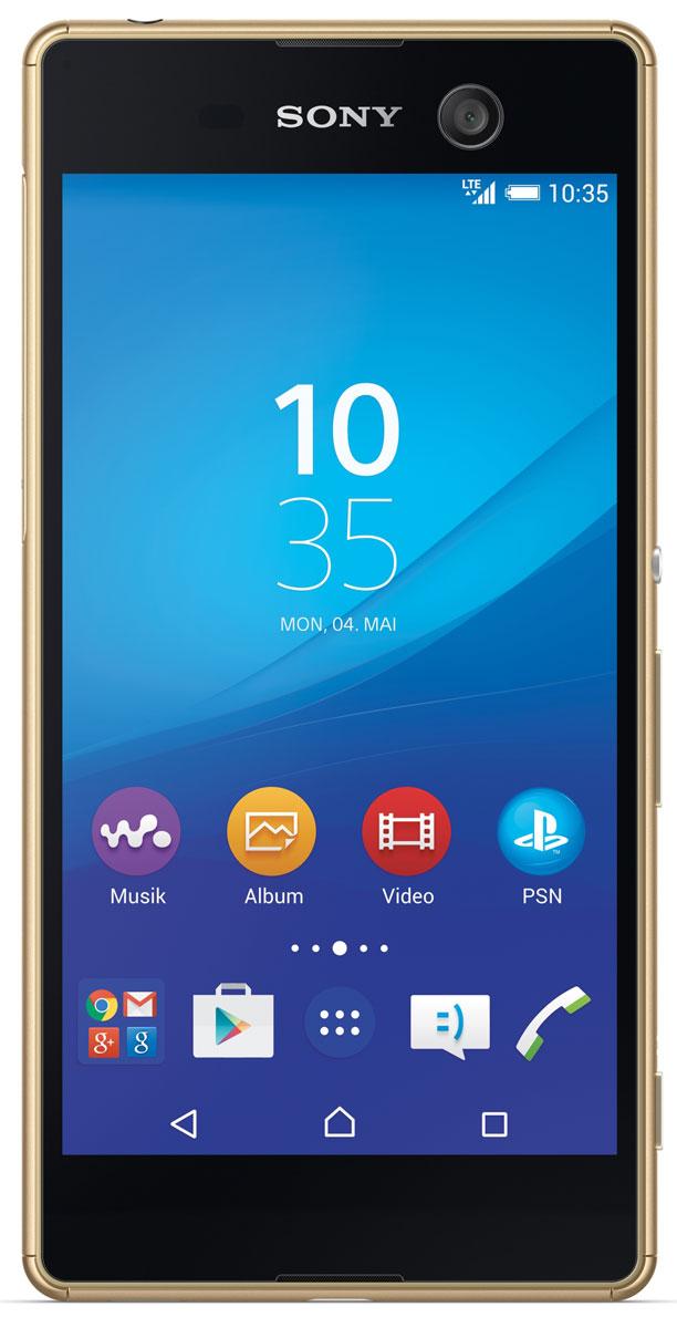 Sony Xperia M5 Dual, GoldE5633GoldSony Xperia M5 Dual - это смартфон для тех, кто не согласен на меньшее. Особое внимание мы уделили его камере: ее разрешение 21,5 МП и светочувствительность ISO 3200 обеспечивают чистые четкие снимки каждый раз, когда вы нажимаете на кнопку. Ваша жизнь в разрешении 4K По виду об этом сложно догадаться, но тонкий изящный Xperia M5 dual оснащен мощной видеокамерой для съемки четких, ярких и насыщенных видео в разрешении 4K. Мощная камера для отличных селфи Что нужно для отличного селфи? Лишь вы и качественная фронтальная камера на вашем устройстве. Фронтальная камера Xperia M5 dual оснащена матрицей с разрешением 13 МП, автофокусировкой и фильтром, выравнивающим цвет кожи, чтобы каждое ваше фото выглядело свежо и эффектно. Защита от воды и жизненных невзгод Смартфон испачкался? Не беда: просто помойте его. Водонепроницаемый Android-смартфон Sony Xperia M5 Dual легко выдерживает не только струю воды из-под крана, но и...