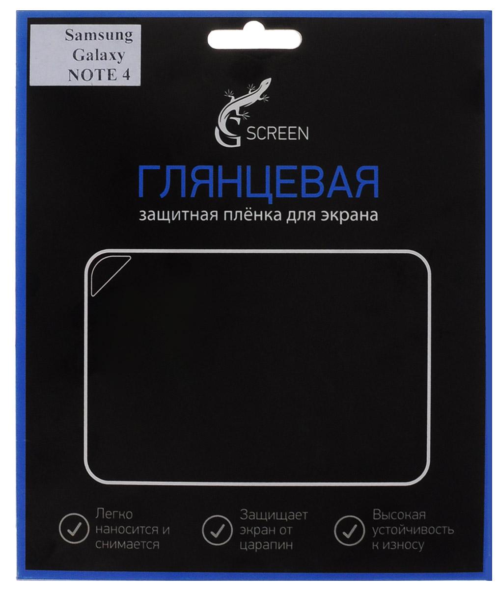 G-Screen защитная пленка для Samsung Galaxy Note 4, глянцеваяGG-563Последние модели планшетов и смартфонов от Samsung обладают рядом уникальных функциональных возможностей, но как сохранить функциональность сенсорного дисплея, который позволяет пользователям одним движением пальца управлять целым устройством? Разумеется, необходимо купить защитную пленку G- Screen – для Samsung Galaxy Note 4. Учитывая востребованность продуктов данного бренда у российских потребителей, представлен широкий выбор изделий для моделей смартфонов и планшетов различных годов выпуска самых популярных линеек.