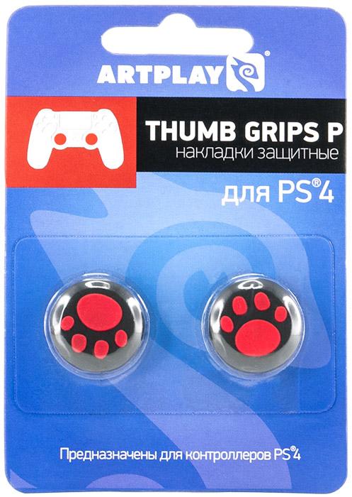 Artplays Thumb Grips защитные накладки на джойстики для PS4, Red Black (2 шт)
