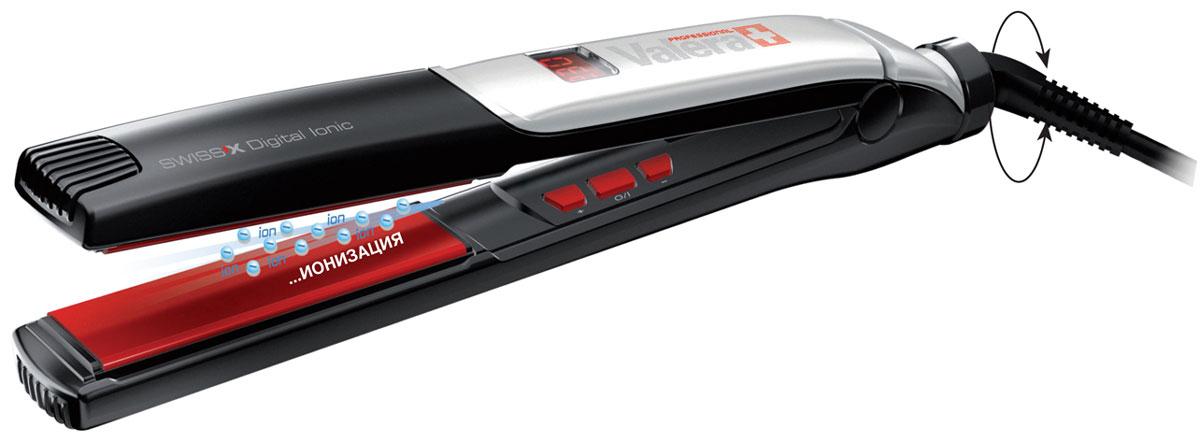 Valera 100.01/I SwissX Digital Ionic, Black профессиональный выпрямитель100.01/IПрофессиональный керамический выпрямитель волос Valera 100.01/I SwissX Digital Ionic с цифровым управлением и ионизатором. Серебряные наночастицы, содержащиеся в керамическом покрытии нагревательных пластин выпрямителей волос препятствуют делению и росту бактерий и грибков, вызывающих инфекции, а также предупреждают аллергию. Керамическое покрытие пластин обеспечивает равномерное распределение тепла и препятствует возникновению точек перегрева, таким образом, защищая волосы. Турмалиновые керамические пластины обеспечивают равномерное выпрямление волос, делая их гладкими и предотвращая спутывание волос, придают волосам здоровый блеск. Турмалин - естественный источник отрицательных ионов для целебного и антистатического воздействия. Каждый утюжок проходит многоступенчатую проверку качества в контрольно-измерительной лаборатории, где осуществляется контроль температурных, сушильных и других показателей.