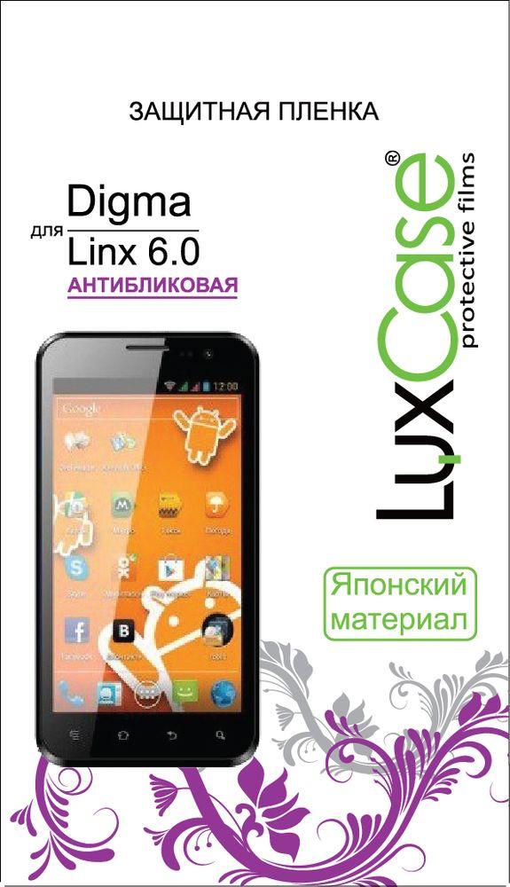 LuxCase защитная пленка для Digma Linx 6.0, антибликовая53712Защитная пленка LuxCase для сохраняет экран смартфона гладким и предотвращает появление на нем царапин и потертостей. Структура пленки позволяет ей плотно удерживаться без помощи клеевых составов и выравнивать поверхность при небольших механических воздействиях. Пленка практически незаметна на экране смартфона и сохраняет все характеристики цветопередачи и чувствительности сенсора.