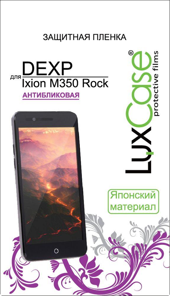 LuxCase защитная пленка для DEXP Ixion M350 Rock, антибликовая55337Защитная пленка LuxCase для сохраняет экран смартфона гладким и предотвращает появление на нем царапин и потертостей. Структура пленки позволяет ей плотно удерживаться без помощи клеевых составов и выравнивать поверхность при небольших механических воздействиях. Пленка практически незаметна на экране смартфона и сохраняет все характеристики цветопередачи и чувствительности сенсора.