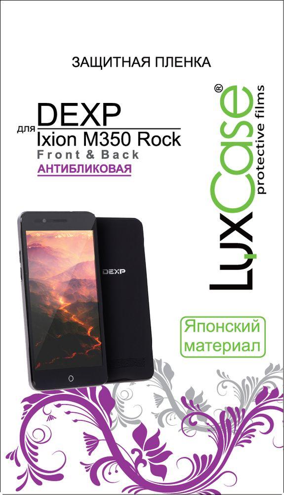 LuxCase защитная пленка для DEXP Ixion M350 Rock, F&B, антибликовая55338Защитная пленка LuxCase для сохраняет экран смартфона гладким и предотвращает появление на нем царапин и потертостей. Структура пленки позволяет ей плотно удерживаться без помощи клеевых составов и выравнивать поверхность при небольших механических воздействиях. Пленка практически незаметна на экране смартфона и сохраняет все характеристики цветопередачи и чувствительности сенсора.