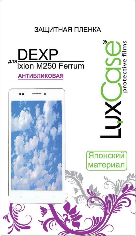 LuxCase защитная пленка для DEXP Ixion M250 Ferrum, антибликовая55339Защитная пленка LuxCase для сохраняет экран смартфона гладким и предотвращает появление на нем царапин и потертостей. Структура пленки позволяет ей плотно удерживаться без помощи клеевых составов и выравнивать поверхность при небольших механических воздействиях. Пленка практически незаметна на экране смартфона и сохраняет все характеристики цветопередачи и чувствительности сенсора.