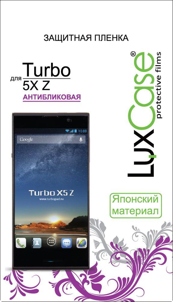 LuxCase защитная пленка для Turbo X5 Z, антибликовая55444Защитная пленка LuxCase для сохраняет экран смартфона гладким и предотвращает появление на нем царапин и потертостей. Структура пленки позволяет ей плотно удерживаться без помощи клеевых составов и выравнивать поверхность при небольших механических воздействиях. Пленка практически незаметна на экране смартфона и сохраняет все характеристики цветопередачи и чувствительности сенсора.
