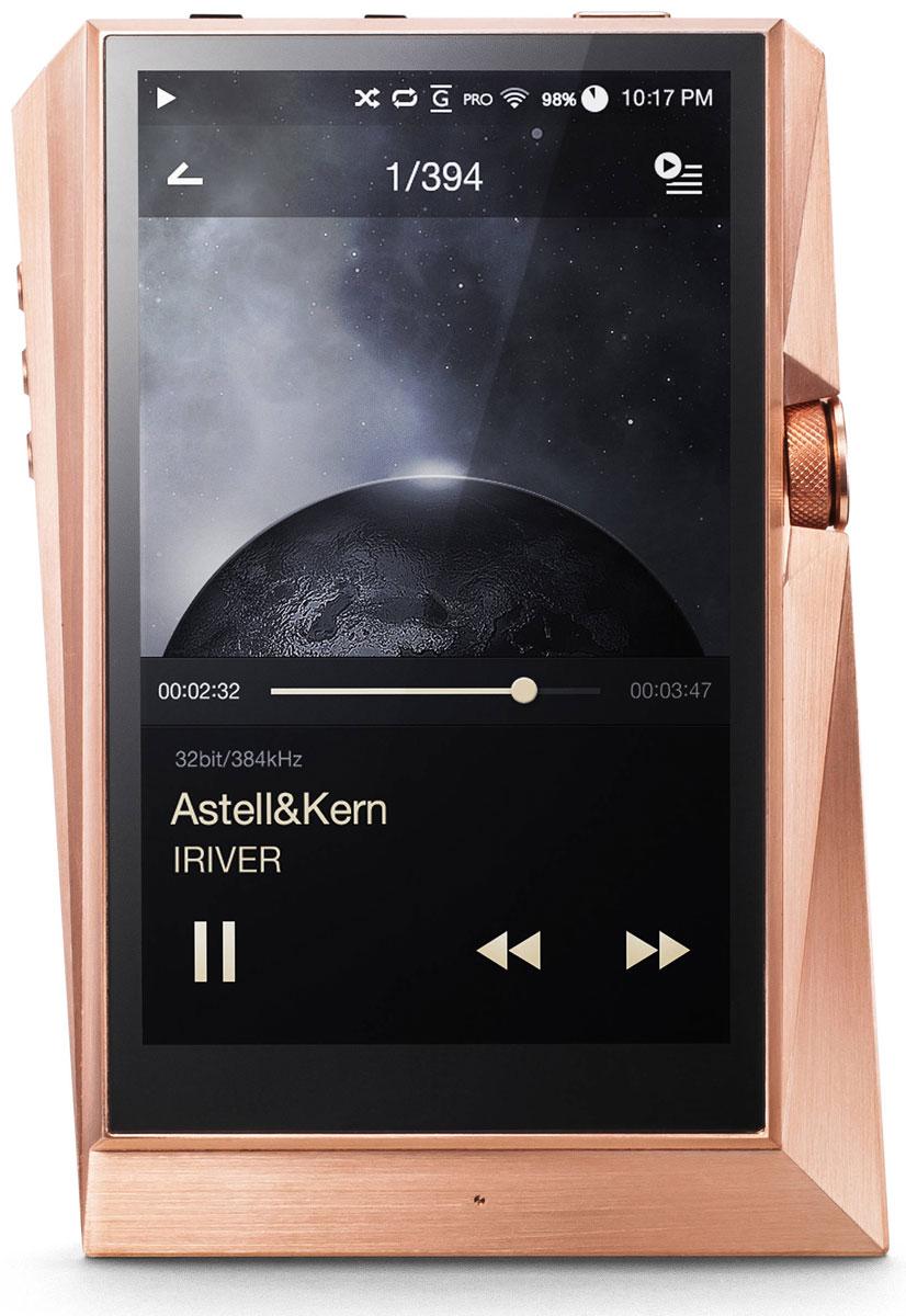 Astell&Kern AK380 256GB, Copper MP3-плеер15118400Astell&Kern представляет AK380 - новую высоту профессионального звука в новом облике. Этот премиальный Hi-Fi-плеер выдаёт максимально реалистичное звучание в любом проигрываемом формате, что, несомненно, оценят все любители качественного аудио. Пришло время меди Медь в виде сплава с оловом, никелем или цинком используется в качестве сырья для духовых инструментов, которые являются центральной частью оркестра. Эти музыкальные инструменты передают глубокие и тяжелые звуки через трубы из медных сплавов. Кроме того, медь является вторым после серебра наиболее электропроводящим металлом. С такой превосходной электропроводимостью и экранирующей производительностью AK380 Copper способен воспроизводить звук иначе, чем стандартный дюралюминиевый AK380. Прямое воспроизведение цифровой музыки с кодированием до 32 бит / 384 кГц, поддержка DSD-файлов с частотой до 5,6 МГц, точнейший 20-полосный параметрический эквалайзер - всё это AK380. ...