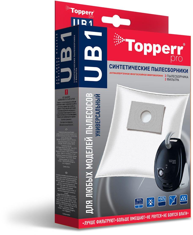 Topperr UB 1 фильтр для пылесосов Bosch, Siemens, 3 шт1036Синтетические пылесборники Topperr UB 1 подходят для всех пылесосов произведены из нетканого фильтрующего материала. Данный материал не боится повышенной влажности и обладает большой прочностью, главное качество – способность задерживать 99,5% пыли. Регулярное использование синтетических мешков-пылесборников гарантирует не только очищение воздуха от пыли и аллергенных микроорганизмов, но и чистоту внутренних поверхностей пылесоса.