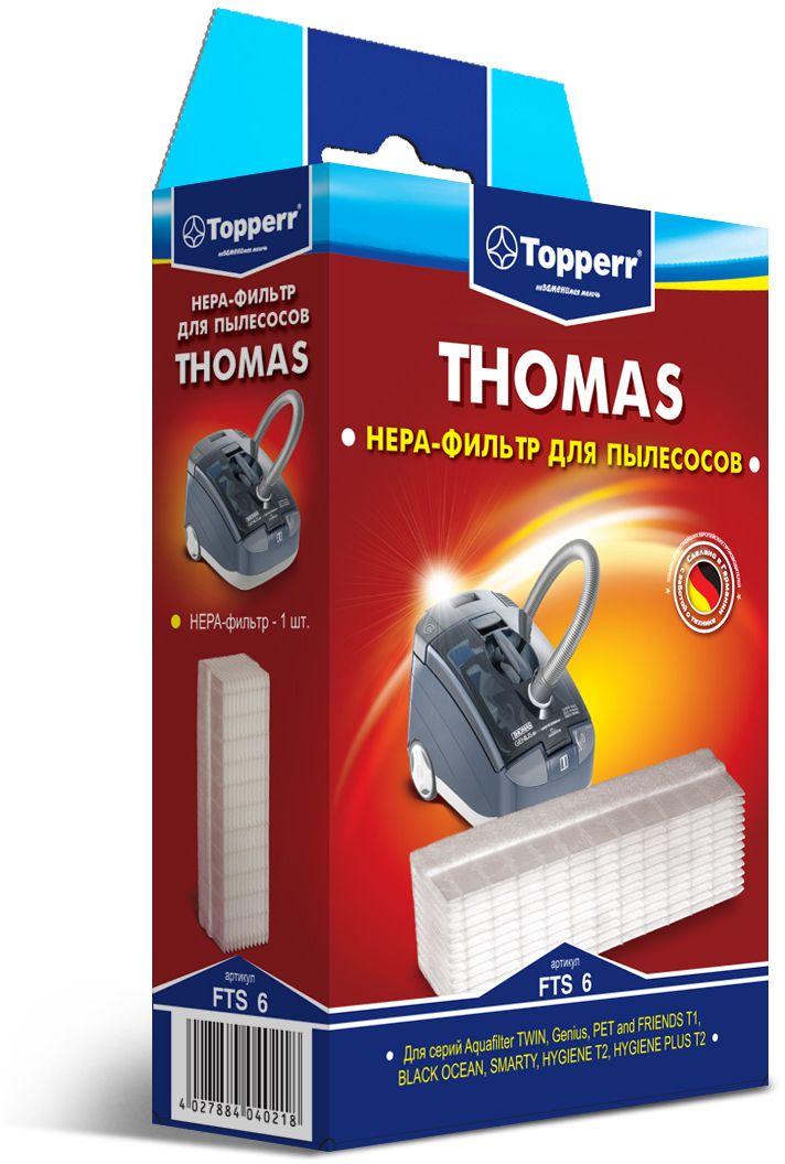 Topperr FTS 6 HEPA-фильтр для пылесосов Thomas1103HEPA-фильтр Topperr FTS 6 для пылесосов Thomas. Обладает высочайшей степенью фильтрации, задерживает 99,5% пыли. Благодаря специальным свойствам фильтрующего материала, фильтр улавливает мельчайшие частицы, позволяя очищать воздух от пыльцы, микроорганизмов, бактерий и пылевых клещей.