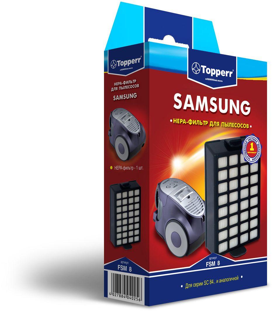 Topperr FSM 8 HEPA-фильтр для пылесосов Samsung