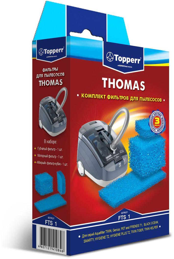 Topperr FTS 1 комплект фильтров для пылесосов Thomas