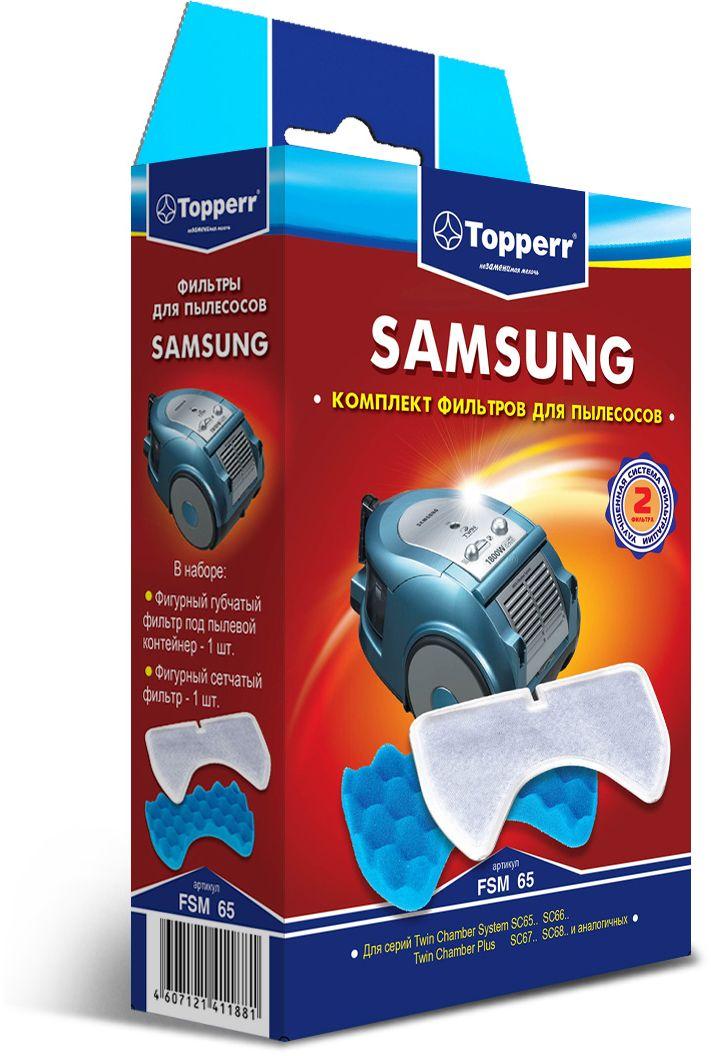 Topperr FSM 65 комплект фильтров для пылесосов Samsung1115Набор фильтров Topperr FSM 65 для пылесосов SAMSUNG. Предотвращает попадание пыли в механическую часть пылесоса, тем самым продлевая срок службы пылесоса и сохраняя чистоту воздуха. В наборе 2 предмета: - губчатый фильтр Моющий фильтр длительного использования защищает двигатель пылесоса от попадания тяжелых частиц пыли. - сетчатый фильтр Моющий фильтр длительного использования защищает двигатель пылесоса от попадания мельчайших частиц. Обращаем ваше внимание на возможные изменения в дизайне упаковки. Качественные характеристики товара остаются неизменными. Поставка осуществляется в зависимости от наличия на складе.