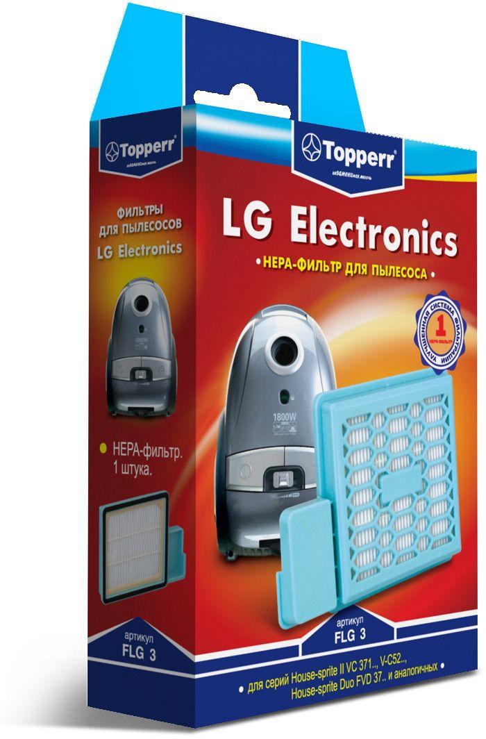Topperr FLG 3 HEPA-фильтр для пылесосов LG Electronics