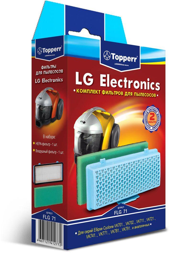 Topperr FLG 71 комплект фильтров для пылесосов LG Electronics1119Набор фильтров Topperr FLG 71 для пылесосов LG ELECTRONICS, обладают высочайшей степенью фильтрации, задерживают 99,5% пыли. Благодаря специальным свойствам фильтрующего материала, фильтры улавливают мельчайшие частицы, позволяя очищать воздух от пыльцы, микроорганизмов, бактерий и пылевых клещей. В наборе 2 предмета: - губчатый фильтр Моющийся фильтр длительного использования защищает двигатель пылесоса от попадания тяжелых частиц пыли. - HEPA-фильтр Обладает высочайшей степенью фильтрации, задерживает 99,5% пыли. Благодаря специальным свойствам фильтрующего материала, фильтр улавливает мельчайшие частицы, позволяя очищать воздух от пыльцы, микроорганизмов, бактерий и пылевых клещей.
