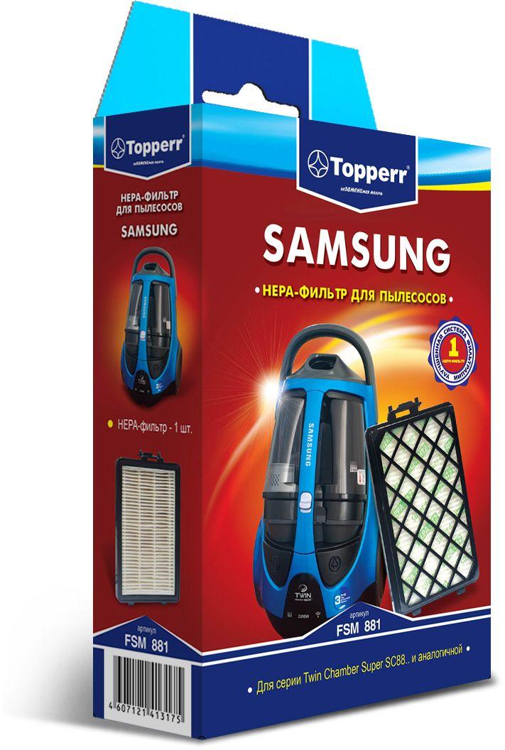 Topperr FSM 881 HEPA-фильтр для пылесосов Samsung1125HEPA-фильтр FSM 881 для пылесосов SAMSUNG. Обладает высочайшей степенью фильтрации, задерживает 99,5% пыли. Благодаря специальным свойствам фильтрующего материала, фильтр улавливает мельчайшие частицы, позволяя очищать воздух от пыльцы, микроорганизмов, бактерий и пылевых клещей.