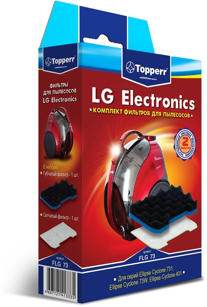 Topperr FLG 73 комплект фильтров для пылесосов LG Electronics1130Набор фильтров Topperr FLG 73 предназначен для пылесосов LG ELECTRONICS. В наборе 2 предмета: - Губчатый фильтр под пылевой контейнер Моющийся фильтр длительного использования защищает двигатель пылесоса от попадания тяжелых частиц пыли. - Сетчатый фильтр Моющийся фильтр длительного использования защищает двигатель пылесоса от попадания мельчайших частиц пыли.