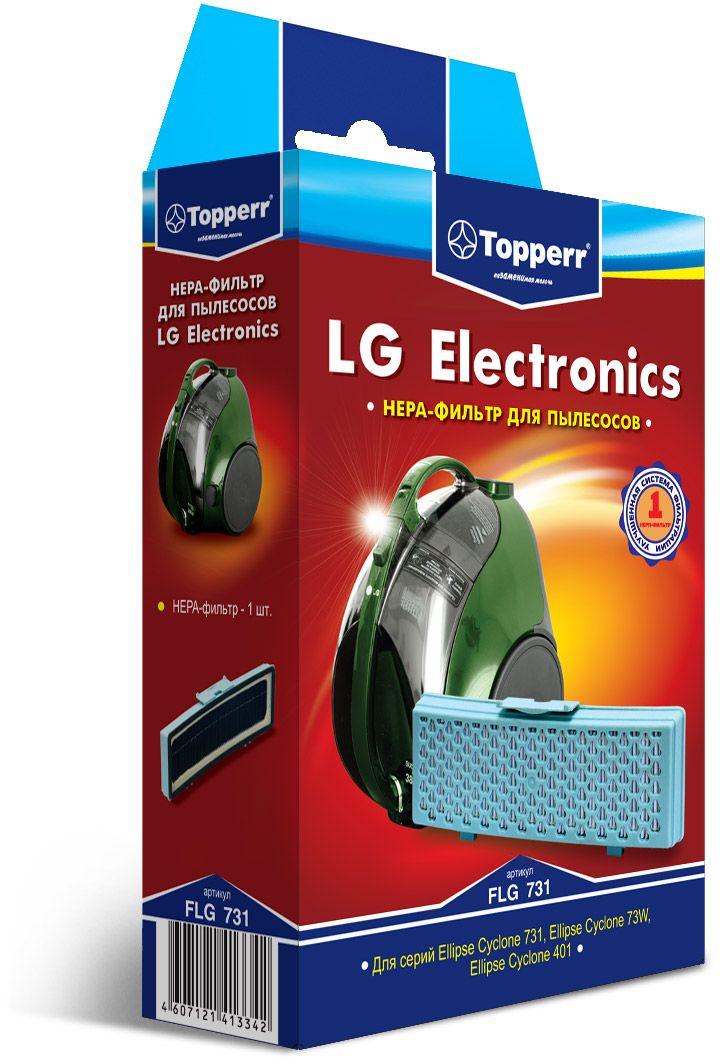 Topperr FLG 731 HEPA-фильтр для пылесосов LG Electronics1131Фильтр Topperr FLG 731 HEPA обладает высочайшей степенью фильтрации, задерживает 99,5 % пыли. Благодаря специальной концентрации и свойствам фильтрующего материала, фильтр улавливает мельчайшие частицы, позволяя очищать воздух от пыльцы, микроорганизмов, бактерий и пылевых клещей.