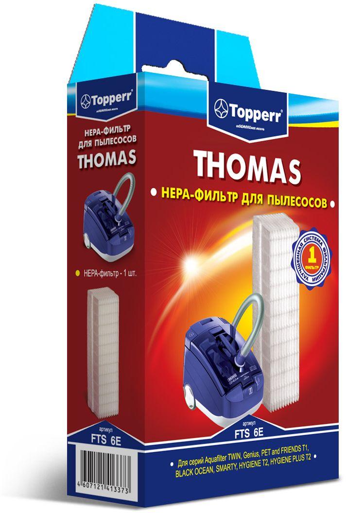 Topperr FTS 6E HEPA-фильтр для пылесосов Thomas1133HEPA-фильтр Topperr FTS 6E для пылесосов THOMAS. Обладает высочайшей степенью фильтрации, задерживает 99,5% пыли. Благодаря специальным свойствам фильтрующего материала, фильтр улавливает мельчайшие частицы, позволяя очищать воздух от пыльцы, микроорганизмов, бактерий и пылевых клещей.
