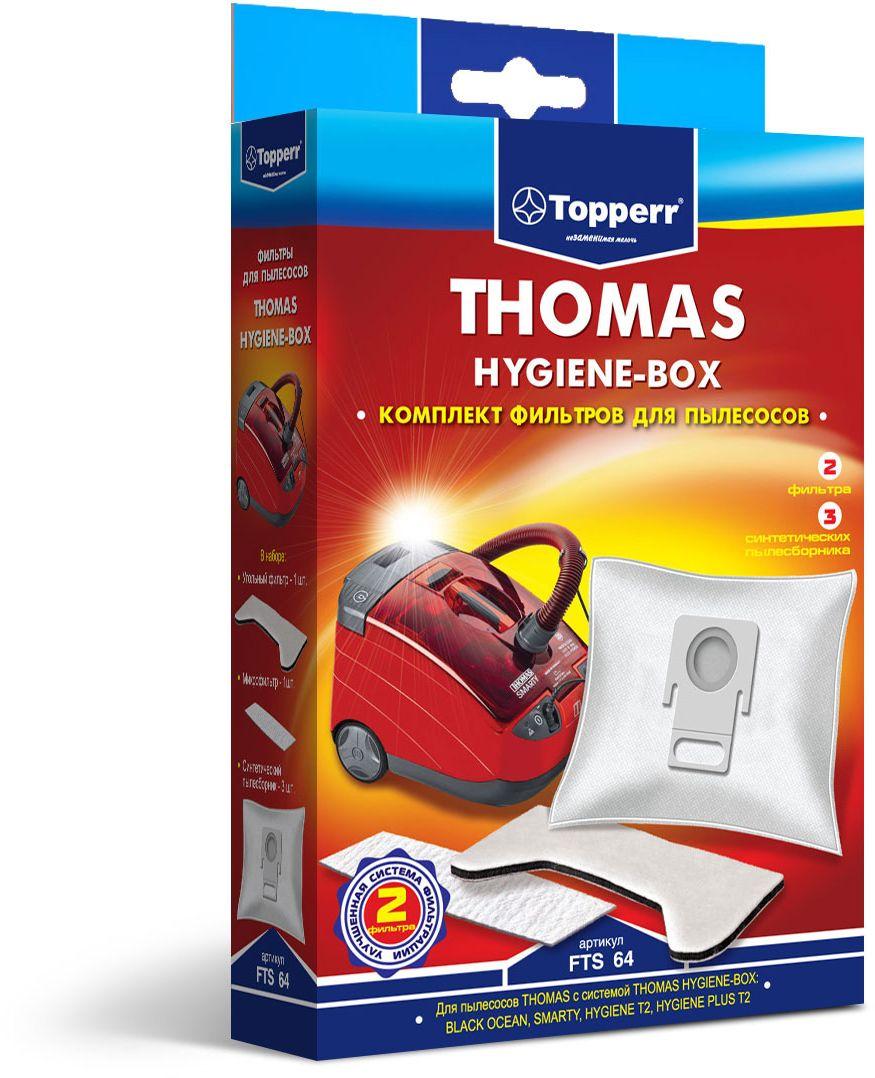 Topperr FTS 64 комплект фильтров для пылесосов Thomas1135Набор фильтров Topperr FTS 64 для моющих пылесосов THOMAS с системой THOMAS HYGIENE-BOX. В наборе 5 предметов: - угольный фильтр Защищает двигатель пылесоса от попадания тяжелых частиц пыли, поглощает неприятные запахи. - микрофильтр Улавливает оставшиеся микрочастицы пыли на выходе из пылесоса. - три синтетических пылесборника Синтетический пылесборник произведен из экологически чистого, 4-слойного нетканого материала. Материал не боится повышенной влажности и обладает большой прочностью, главное качество – способность задерживать 99% пыли. Регулярное использование синтетических мешков- пылесборников гарантирует не только очищение воздуха от пыли и аллергенных микроорганизмов, но и чистоту внутренних поверхностей пылесоса.