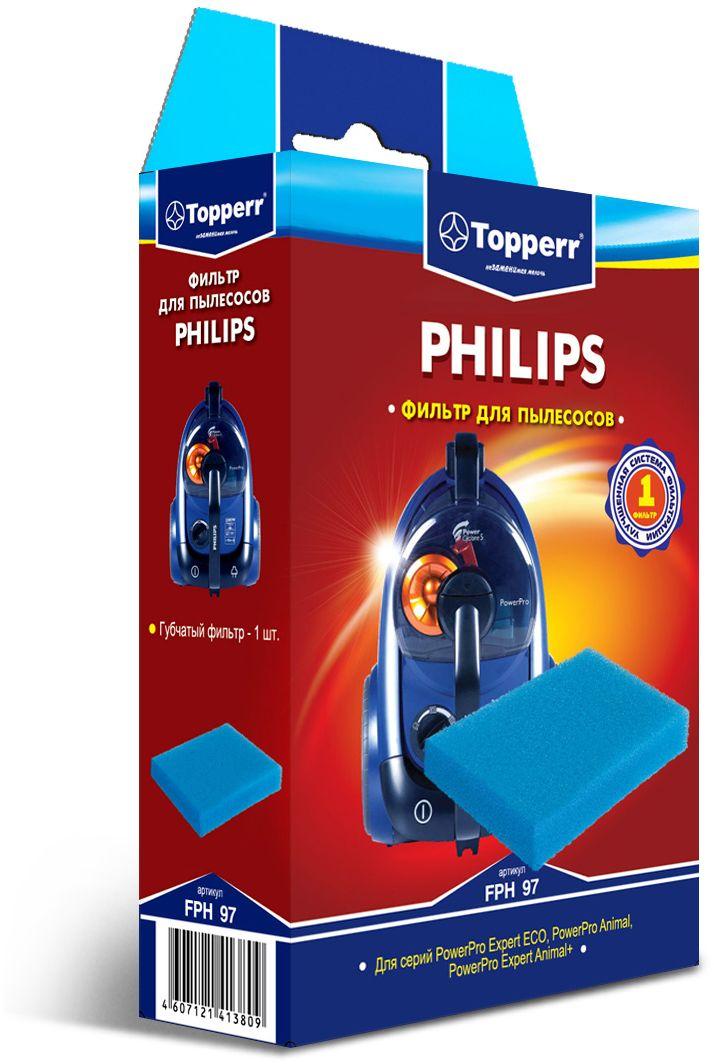 Topperr FPH 97 фильтр для пылесосов Philips1141Губчатый фильтр Topperr FPH 97 предназначен для пылесосов PHILIPS. Фильтр длительного использования защищает двигатель пылесоса от попадания тяжелых частиц пыли.