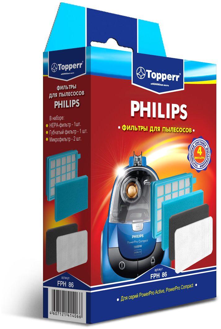 Topperr FPH 86 комплект фильтров для пылесосов Philips1145