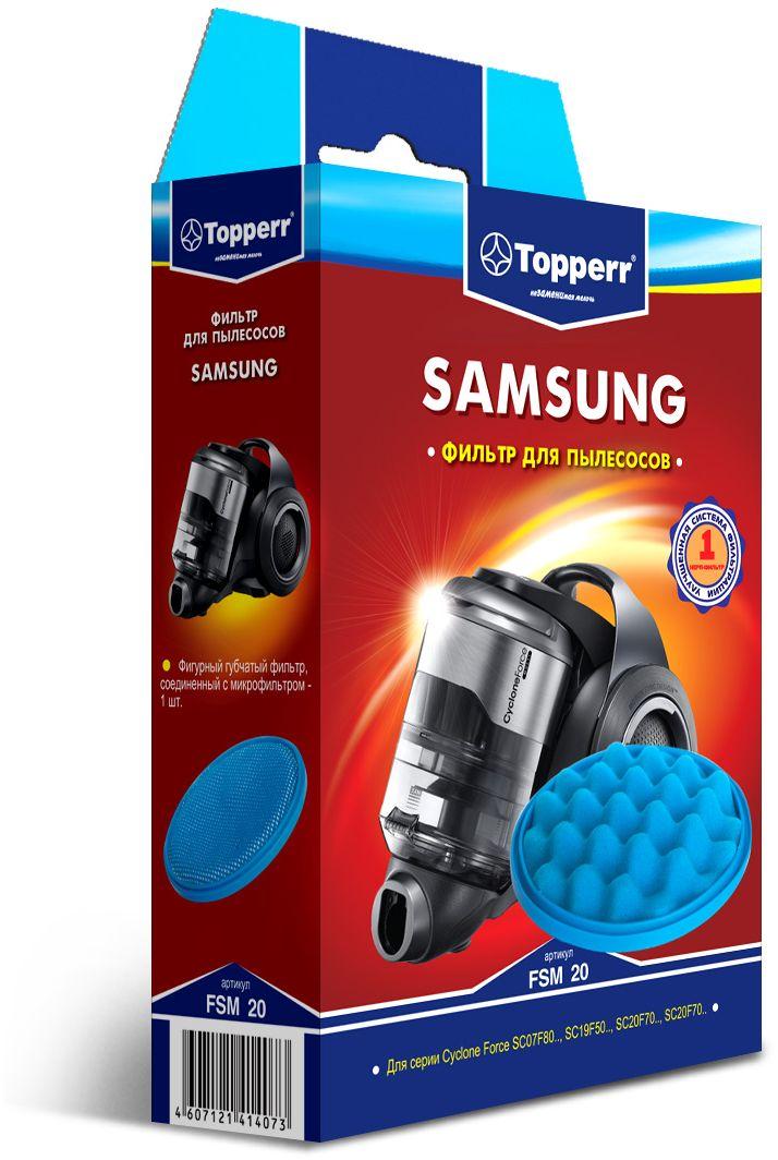 Topperr FSM 20 фильтр для пылесосов Samsung1146Фигурный губчатый фильтр, соединенный с микрофильтром Topperr FSM 20 для пылесосов SAMSUNG. Предмоторный фильтр, объединяющий поролоновый и микрофильтр, что позволяет улавливать больше пыли. Такой фильтр можно без труда промыть водой, чтобы предотвратить засорение. Благодаря этому, сохраняется постоянно высокая мощность всасывания.