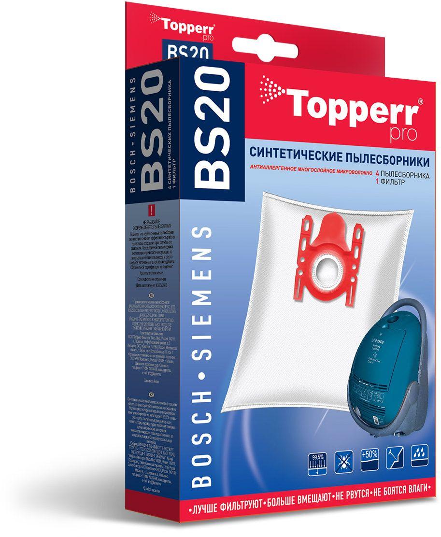 Topperr BS20 фильтр для пылесосов Bosch, Siemens, 4 шт1401Синтетические пылесборники Topperr BS20 подходят для пылесосов BOSCH и SIEMENS произведены из нетканого фильтрующего материала. Данный материал не боится повышенной влажности и обладает большой прочностью, главное качество – способность задерживать 99,5% пыли. Регулярное использование синтетических мешков-пылесборников гарантирует не только очищение воздуха от пыли и аллергенных микроорганизмов, но и чистоту внутренних поверхностей пылесоса.
