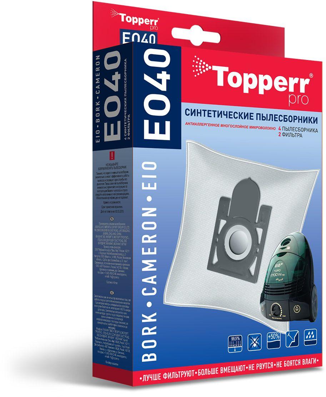 Topperr EO40 фильтр для пылесосов Eio, Cameron, 4 шт1411Синтетические пылесборники Topperr EO40 подходят для пылесосов Bork, Cameron и Eio, произведены из нетканого фильтрующего материала. Данный материал не боится повышенной влажности и обладает большой прочностью, главное качество – способность задерживать 99,5% пыли. Регулярное использование синтетических мешков-пылесборников гарантирует не только очищение воздуха от пыли и аллергенных микроорганизмов, но и чистоту внутренних поверхностей пылесоса. Совместимые модели: Bork: V5012, V5011, V502, V501, V500,VC-3318, VC-3320, VC-3322, VC-3342, VC-3345, VC-9119 Cameron: СVС-1050 Eio: (Morphy Richards) BS83, 84; Villa: 2200 premium, beech, steel, wave; Vivo: 1600, 2000, 2000 airbox, 2200 airbox; Compact: 1200, 1300, 1400, BS 48/1, eco2, home eco2; Domatic: 1200, 1300, 1400, BS48/1, BS49/1, harlekin, pianissimo, valente; Varia: 2000, 1600 ECO, 2200 DUO, eco 2 pro nature, eco 2 energie, pianissimo, proedition 1500 r-control, supreme, valente; Exclusiv:...