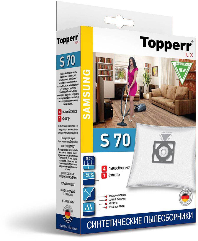 Topperr S 70 фильтр для пылесосов Samsung, 4 шт1418Немецкие синтетические пылесборники TOPPERR LUX подходят для пылесосов SAMSUNG, произведены из экологически чистого, многослойного нетканого фильтрующего материала MicrofiltPlus. Данный материал не боится повышенной влажности и обладает большой прочностью, главное качество — способность задерживать 99,5% пыли; сохраняет мощность всасывания пылесоса до полного заполнения пылесборника, также продлевает срок службы пылесоса. Регулярное использование синтетических мешков-пылесборников гарантирует не только очищение воздуха от пыли и аллергенных микроорганизмов, но и чистоту внутренних поверхностей пылесоса.